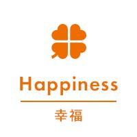 Happiness 幸福
